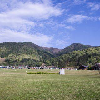 赤坂山(滋賀県/野坂山地)