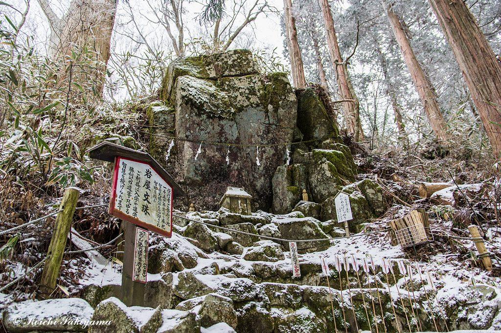 岩屋文殊(役行者修業の場)1050年前から奉祀され、智将楠木正成も信仰し智慧を授けられたとされています。