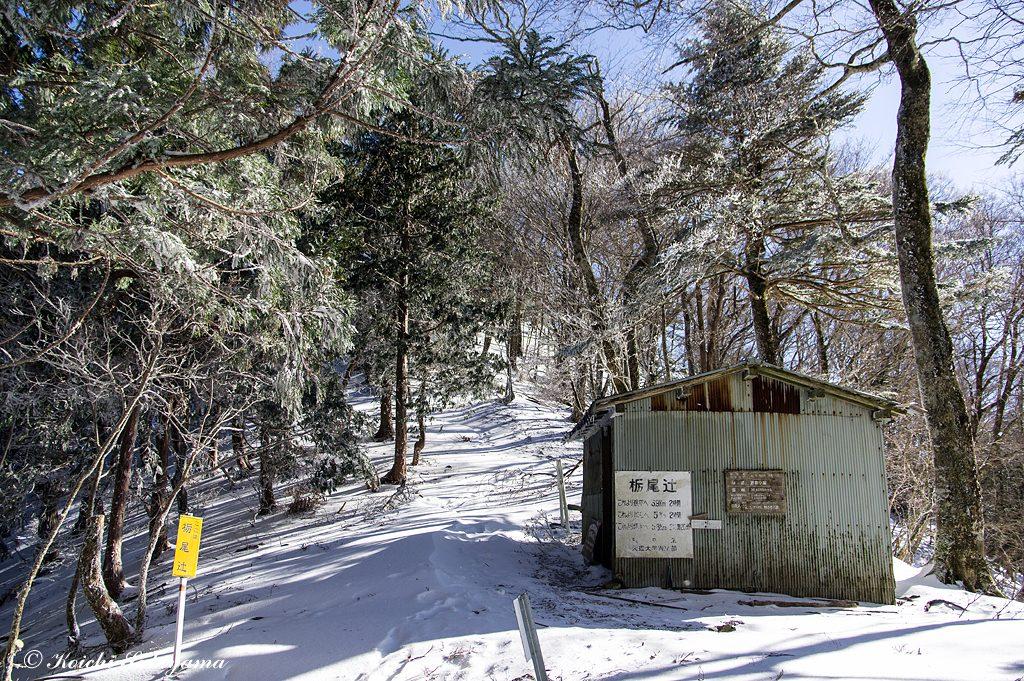 栃尾辻の避難小屋
