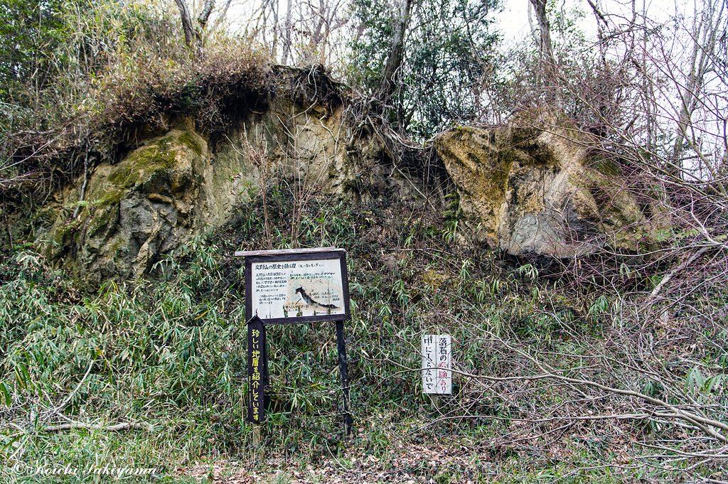 交野山の歴史を語る岩
