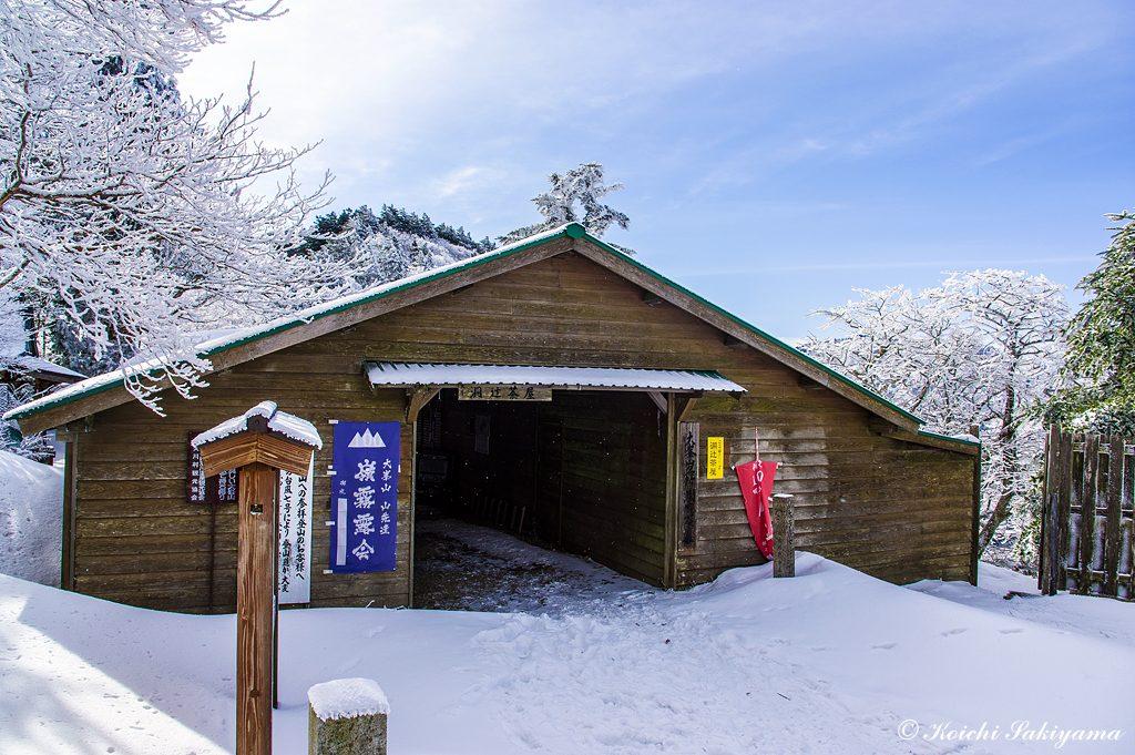 洞辻茶屋…かなり雪は少なめですが、青空と霧氷が似合っています。