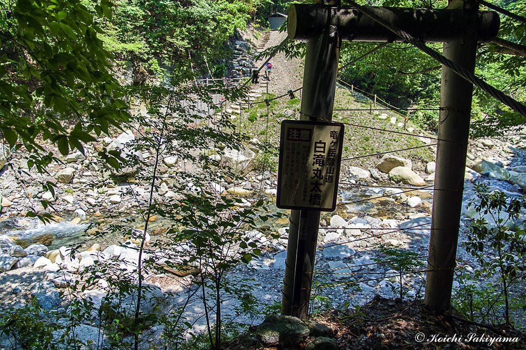 白滝丸太橋