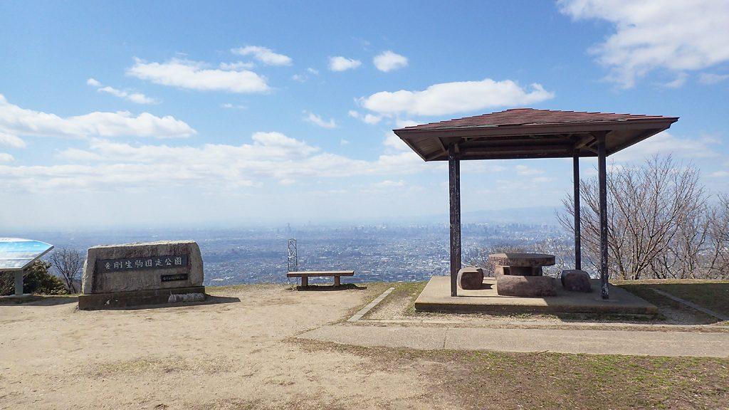 パノラマ展望台からは大阪、奈良を一望することができます。