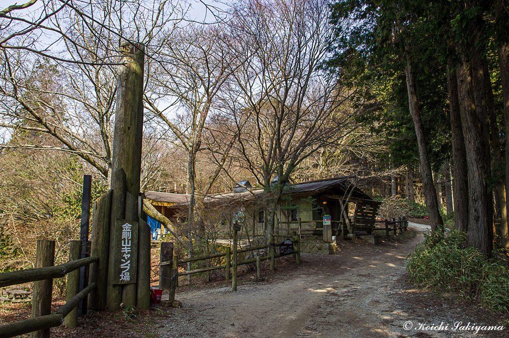 金剛山キャンプ場